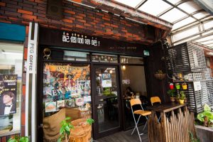 PEG Coffee Taiwan