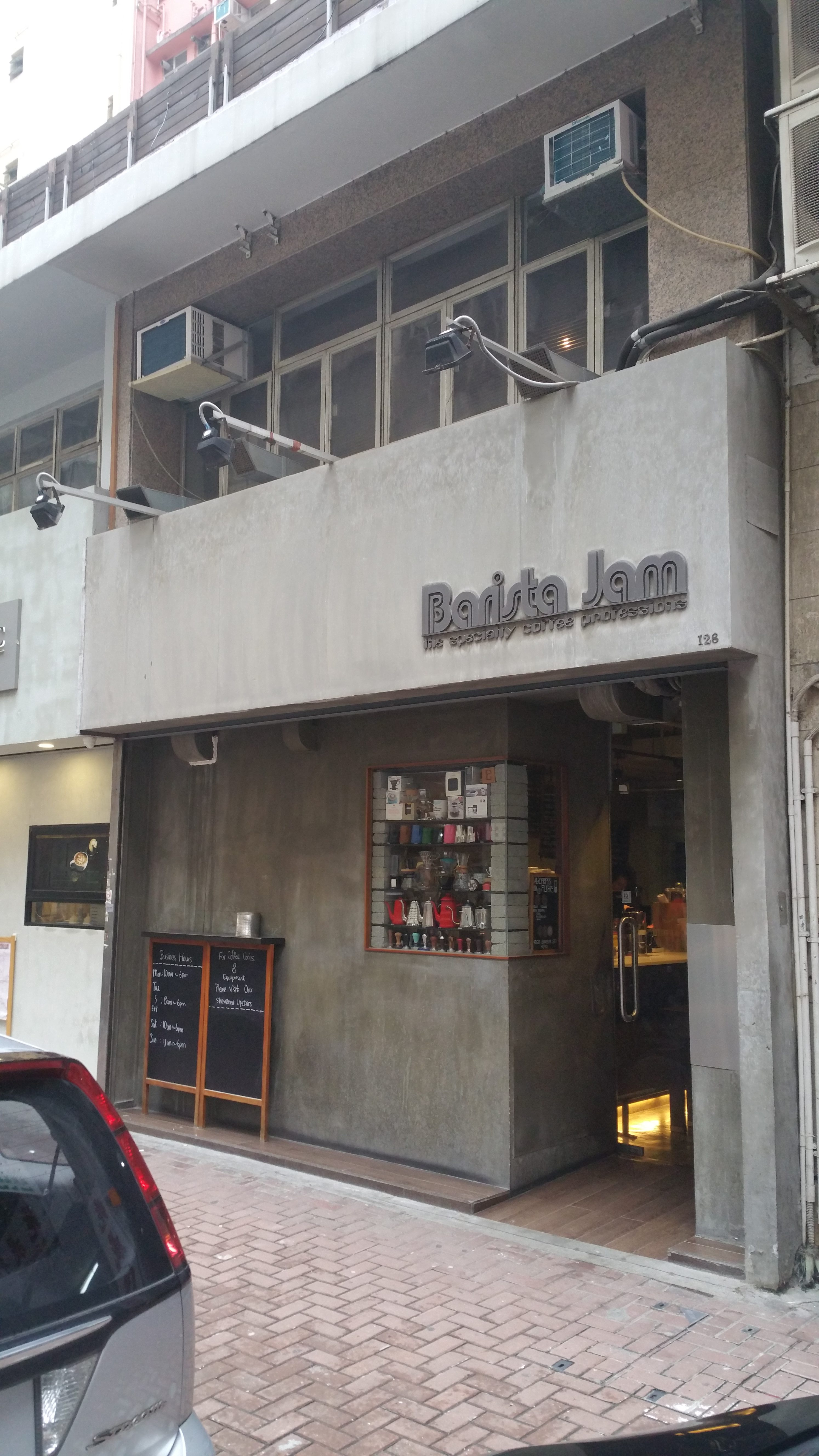 Barista Jam Best coffee shops in Hong Kong