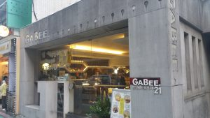 Best coffee shops in taipei Gabee