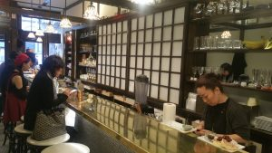 Best coffee shops in New york High-Collar 2