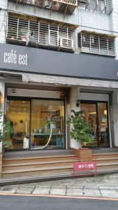 Best coffee shops in taipei Cafe Est