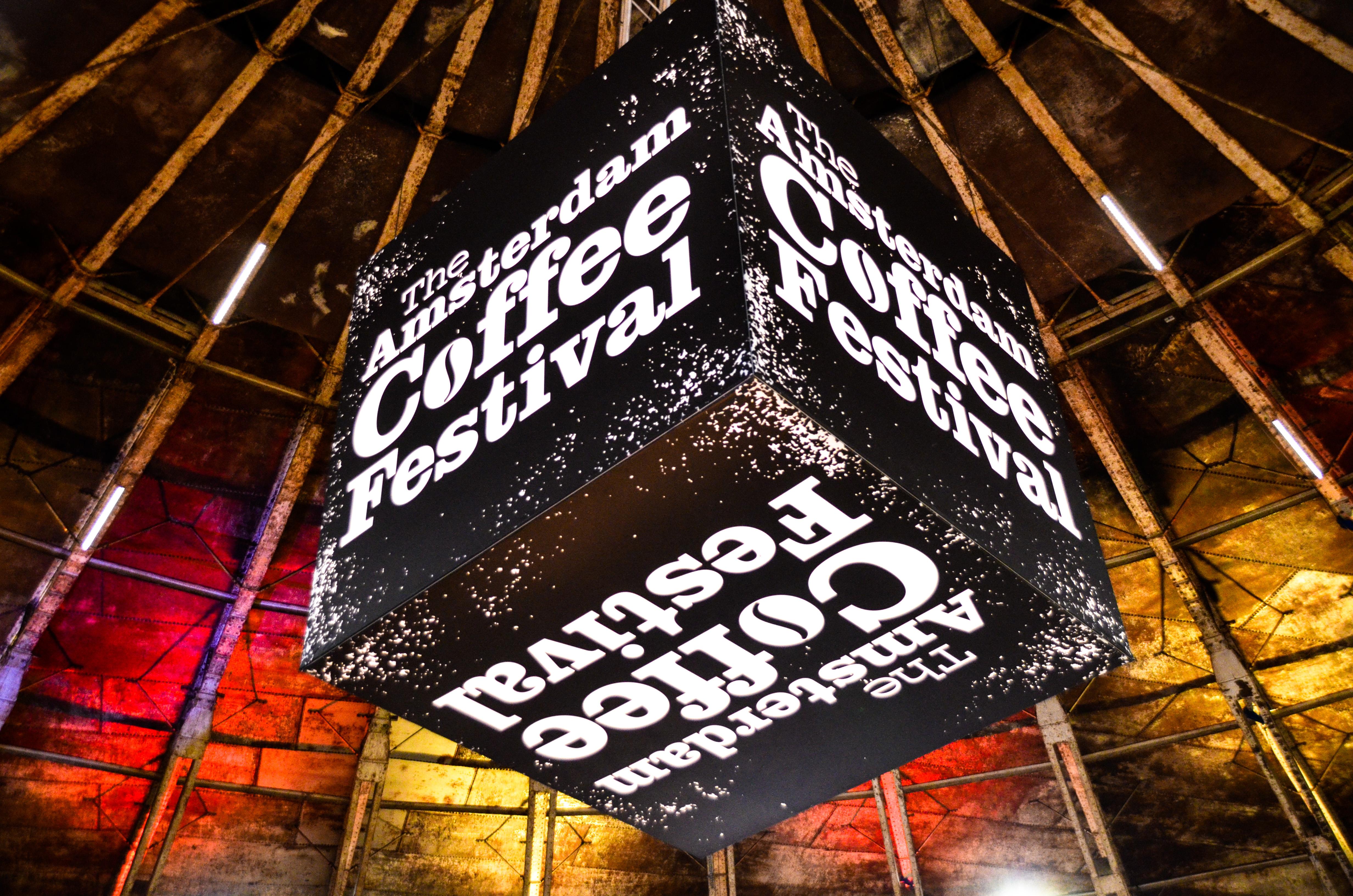 The Amsterdam Coffee Festival 2018 Logo