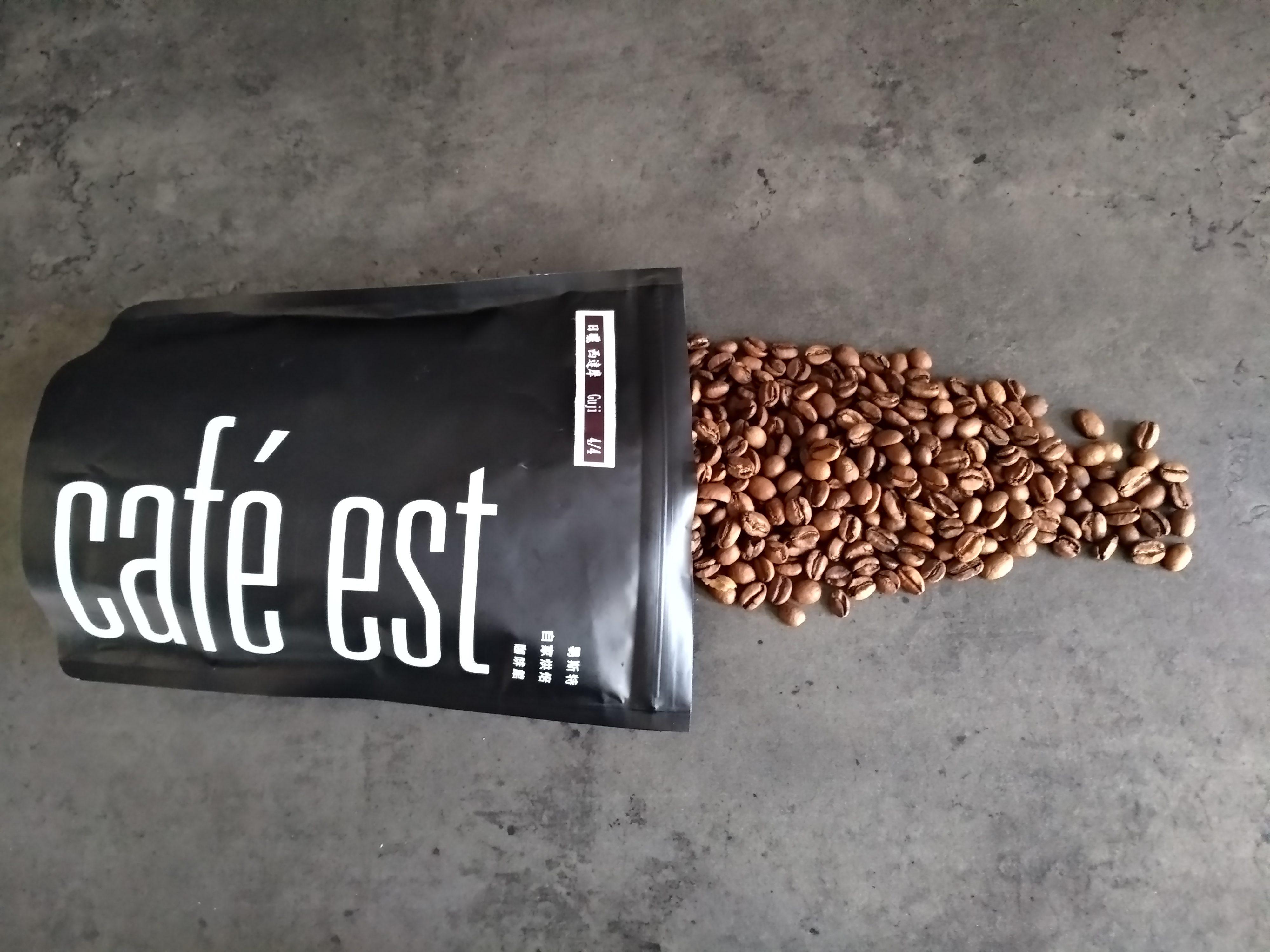 Cafe Est - Ethiopia Guji coffee