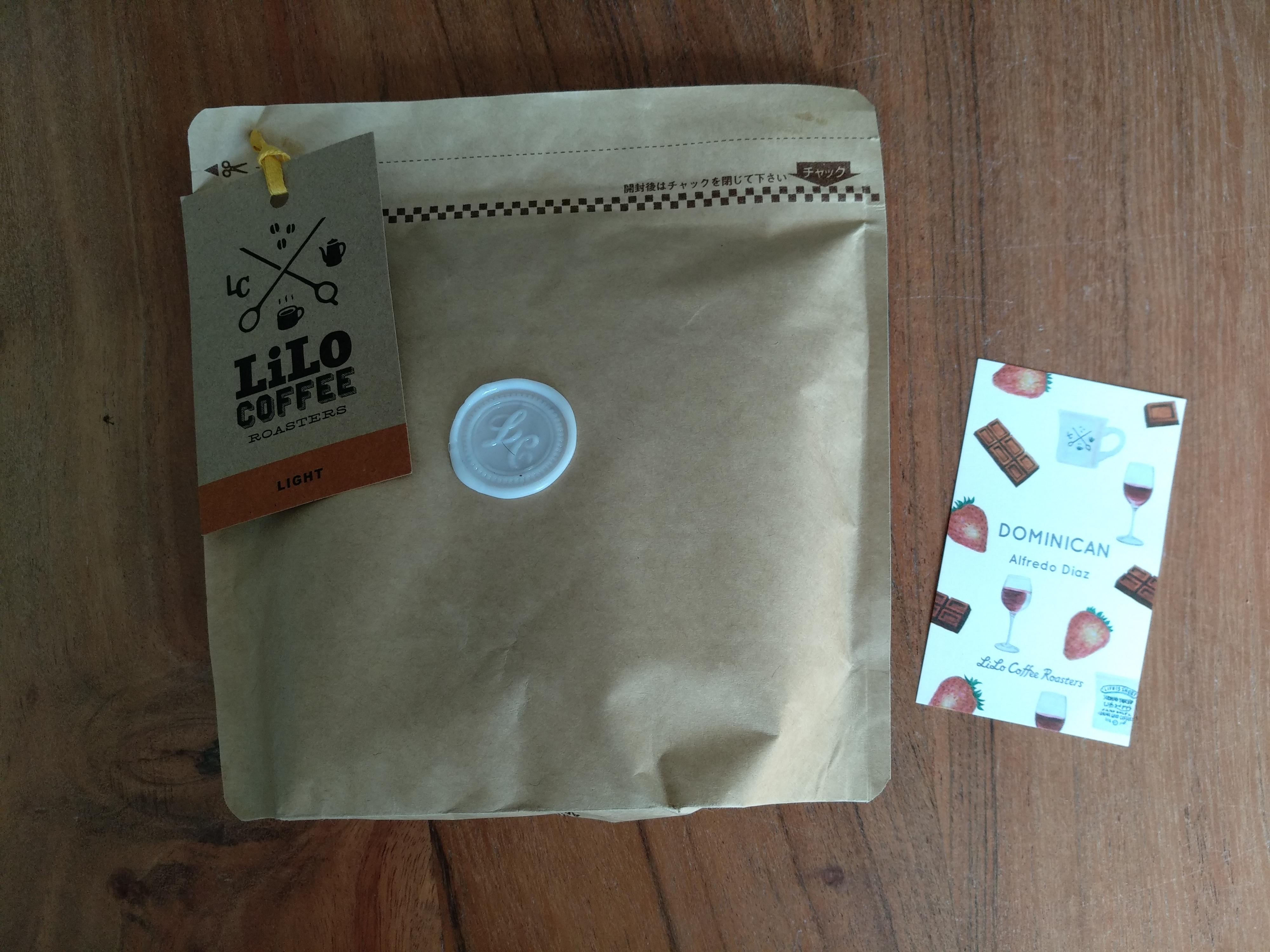 Lilo coffee Roasters Alfredo Diaz logo