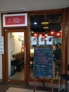 The best coffee shops in Singapore Geisha Specialty Coffee