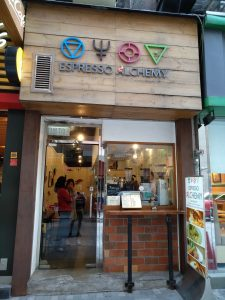 Best coffee shops in Hong Kong Espresso Alchemy