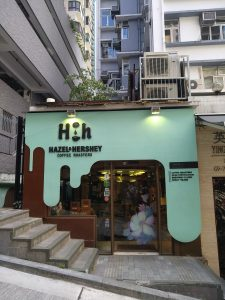 Best coffee shops in Hong Kong Hazel and Hershey