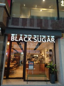 Black Sugar Coffee Tsim Sha Tsui Best coffee shops in Hong Kong