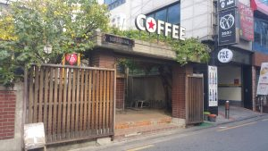 best coffee shops in Seoul 5 Brewing