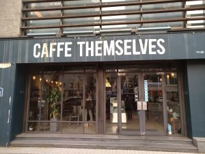 best coffee shops in Seoul Caffe Themselves