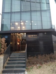 best coffee shops in Seoul Centre Coffee