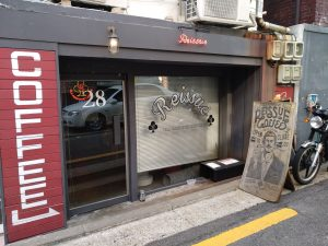 Best coffee shops in Seoul: Reissue Coffee