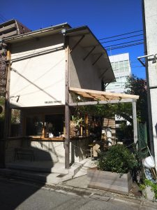 the best coffee shops in Tokyo Onibus Nakameguro