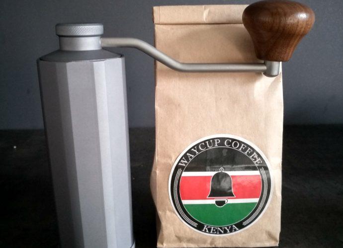 WayCup Coffee Kenya logo
