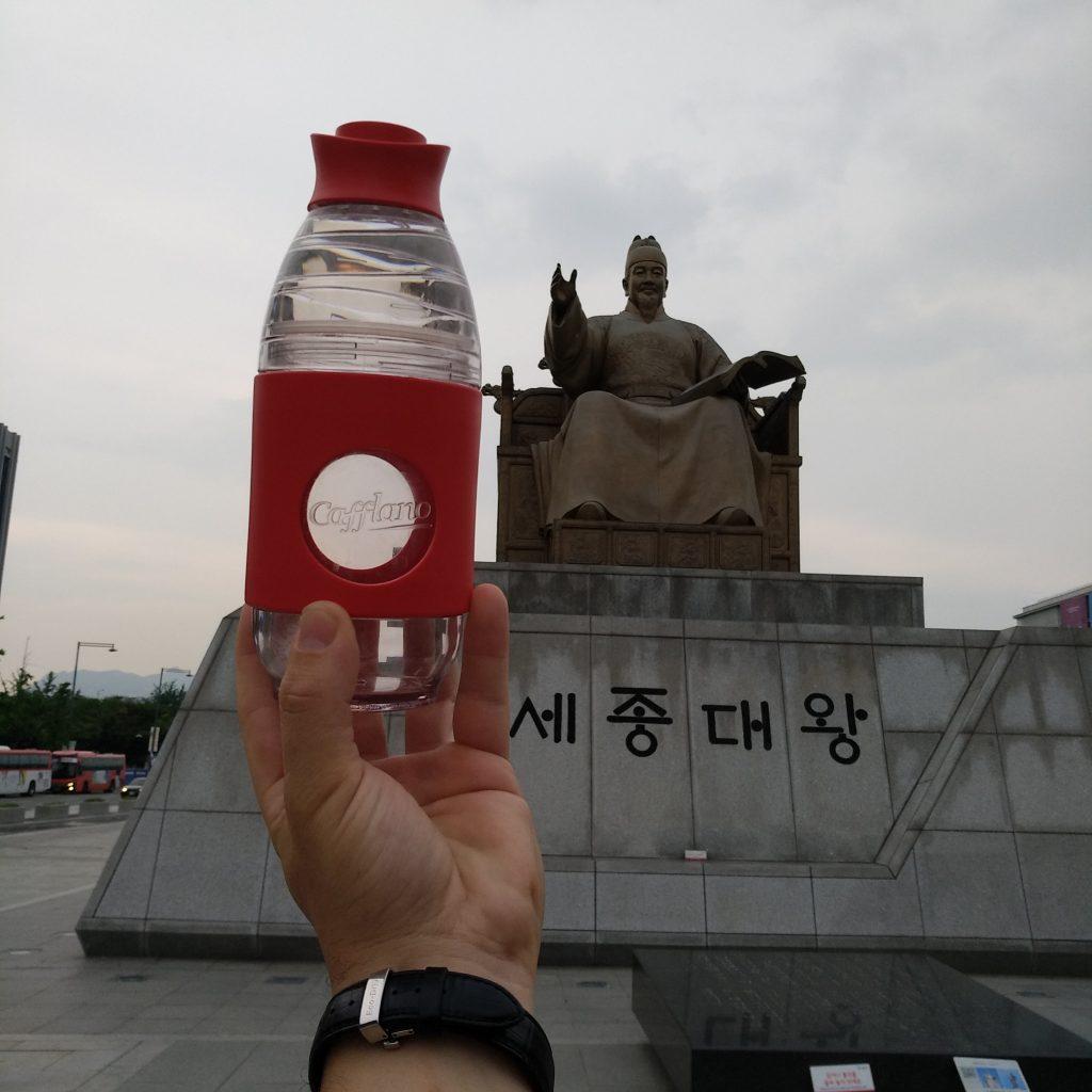 Cafflano in Seoul