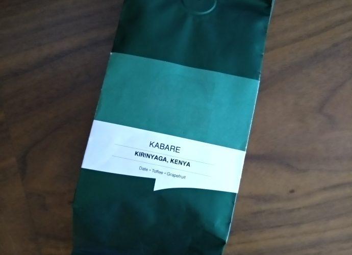 Greenway Coffee Kabare Kenya Kirinyaga