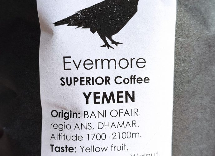 Evermore Yemen Bani Ofair package